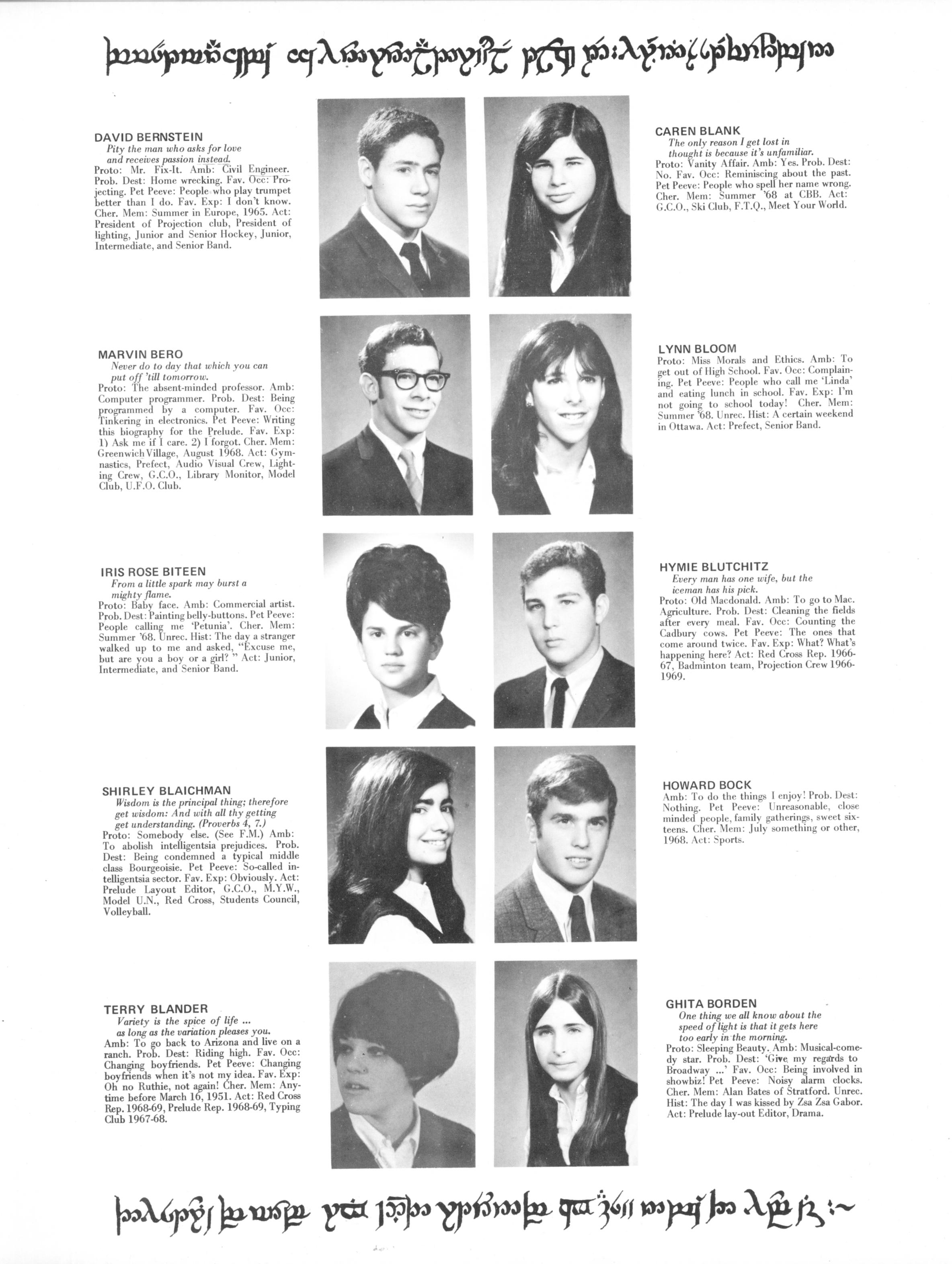 new style a91f2 d8f7f 1969 Wagar High School Prelude Yearbooks Page 23