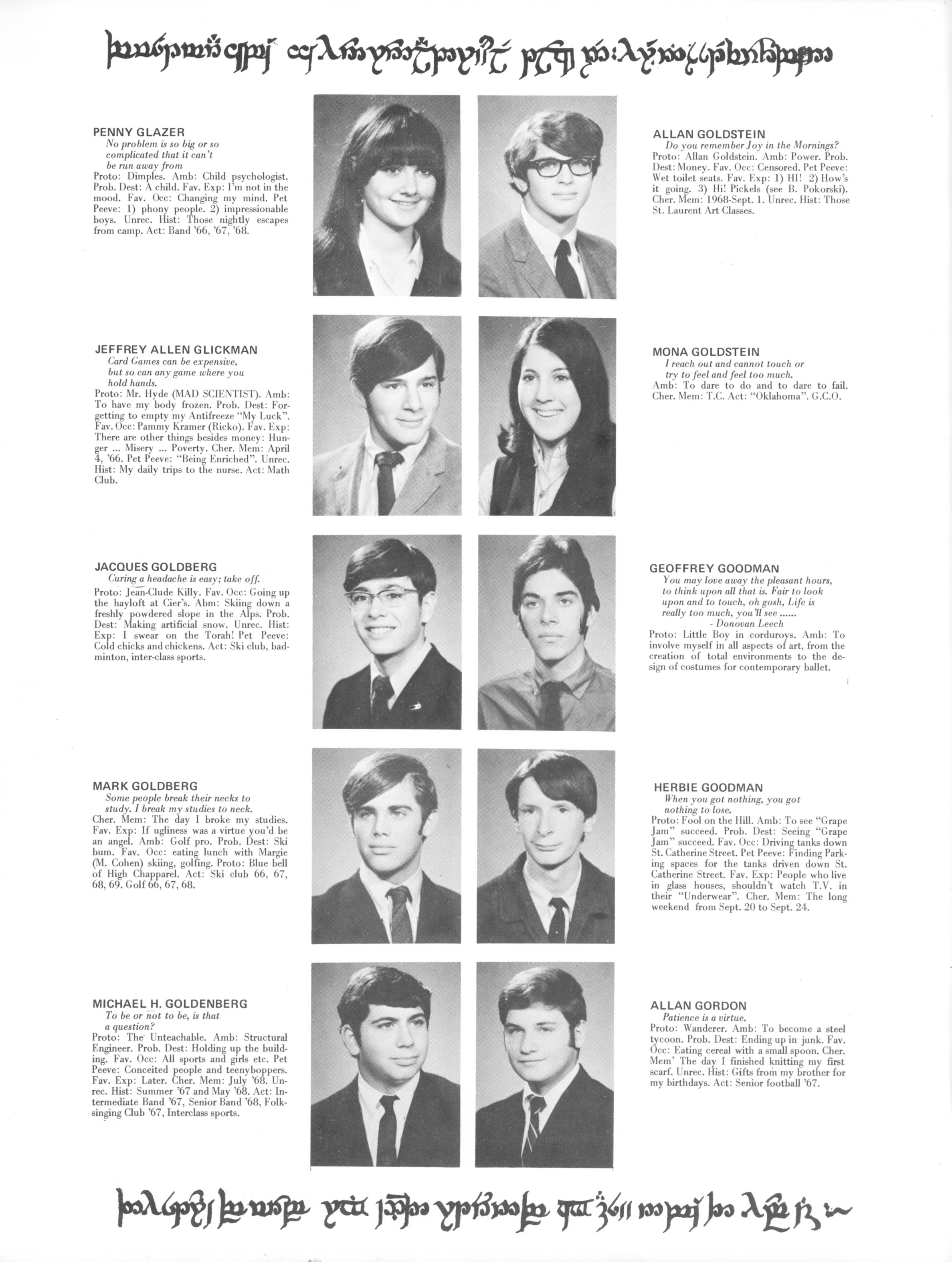 1969 Wagar High School Prelude Yearbooks Page 32